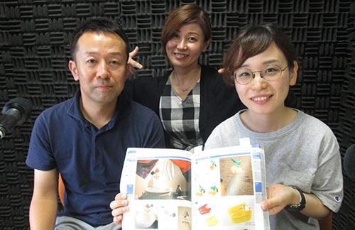 FM東広島放送中