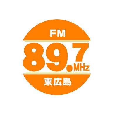 FM東広島 放送中