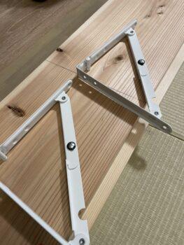 折り畳み式①