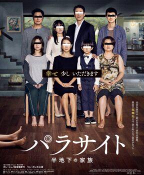 movie④