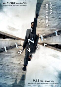 movie③
