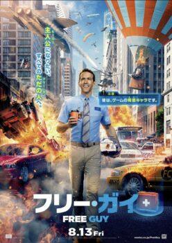 movie①